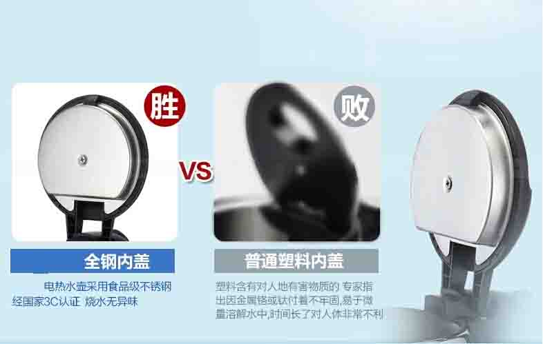 电热水壶最大功率: 1500w(含)-2000w(不含)