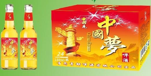 中国梦啤酒
