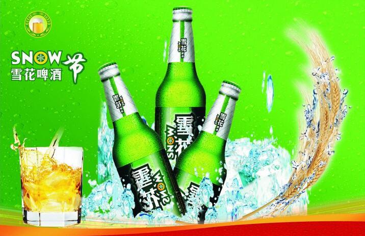 华润雪花啤酒(中国)有限公司成立于1994年,是一家生产、经营啤酒的全国性的专业啤酒公司。总部设于中国北京。其股东是华润创业有限公司和SABMiller。目前华润雪花啤酒在中国经营超过95家啤酒厂,旗下含雪花啤酒品牌及30多个区域品牌,共占有中国啤酒市场23%的份额。2013年华润雪花啤酒销量达到1172万千升,公司总产销量连续八年遥遥领先国内其他啤酒企业。2013年雪花啤酒品牌销量达到1062万千升,连续九年全国第一,成为中国首个销量超千万千升的啤酒品牌,巩固了其作为全球领先啤酒品牌的地位。 2014年