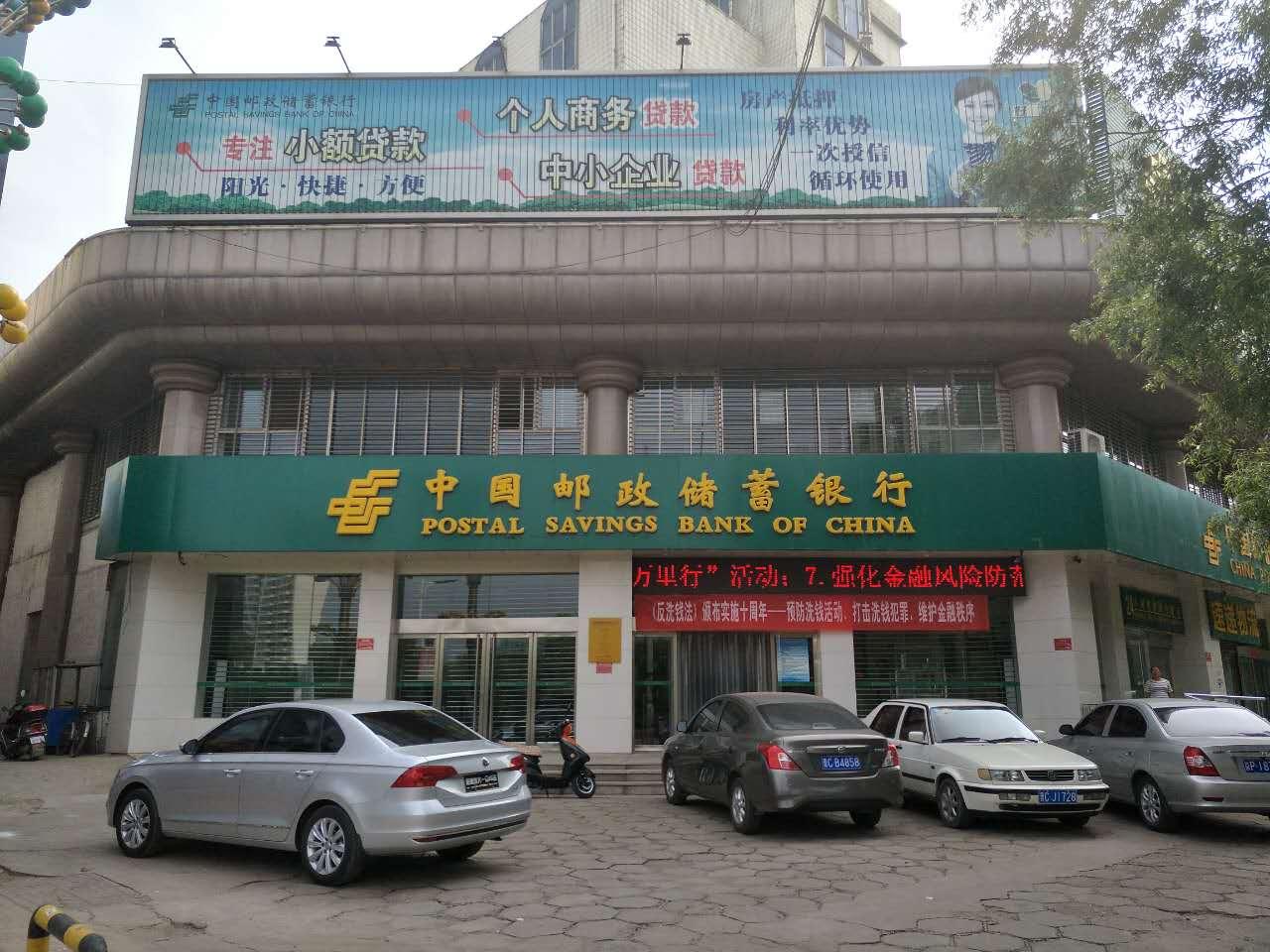 银行贷款利息是多少_中国邮政储蓄银行贷款利息是多少-