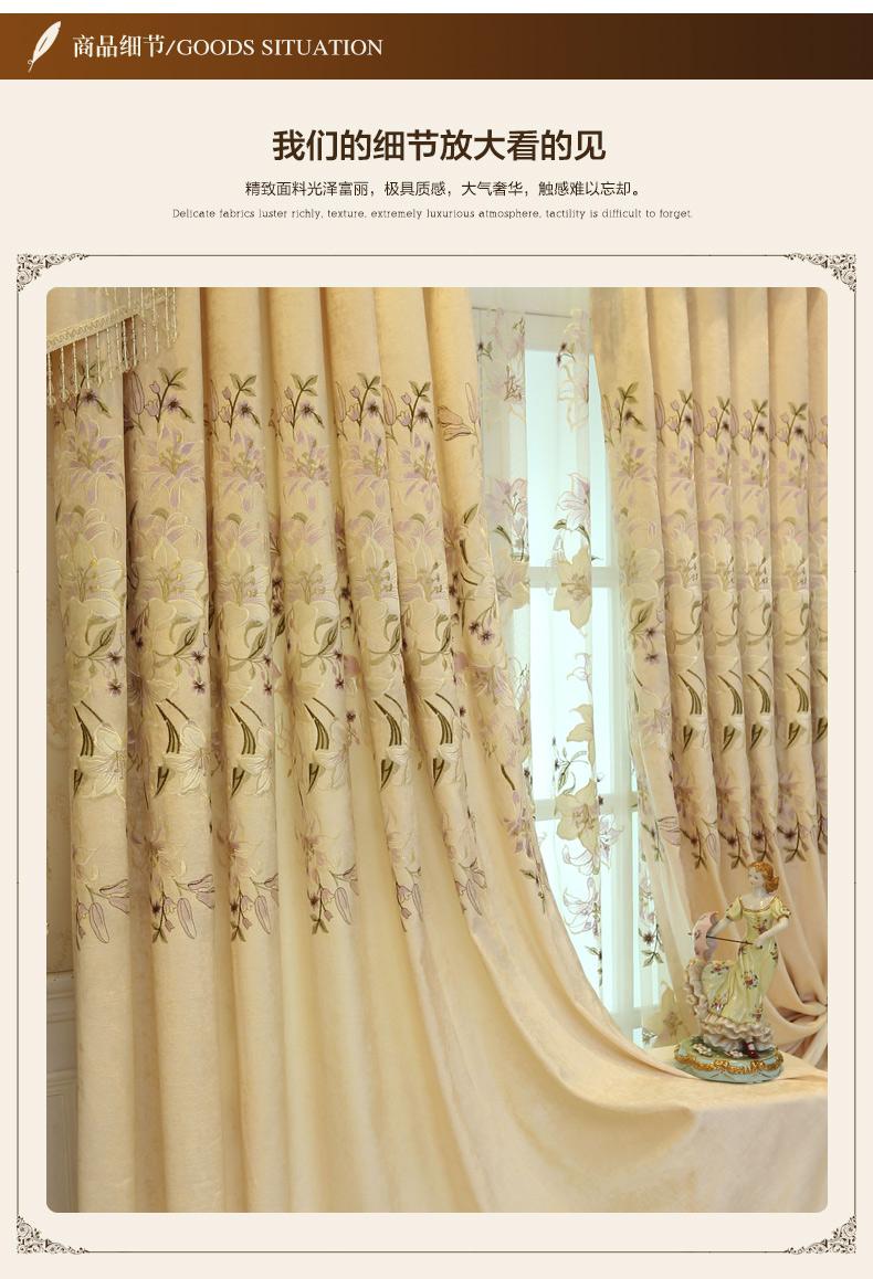 家豪忆家欧式欧式窗帘成品客厅落地窗纱帘头卧室飘窗蔓遮光窗帘布料
