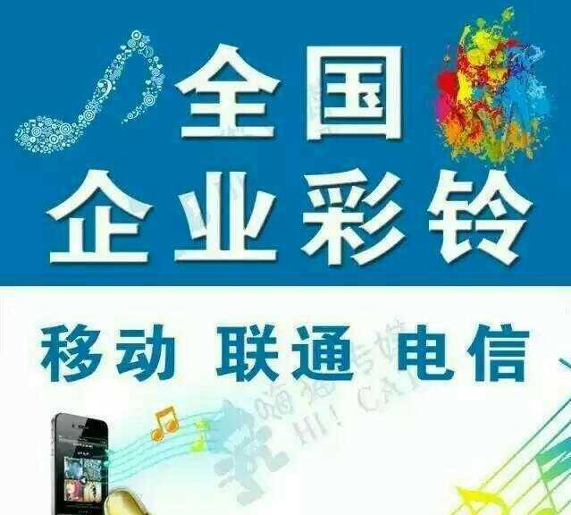 上海中移動網上營業大廳_甘肅移動掌上營業 廳_江西移動彩鈴網上營業廳