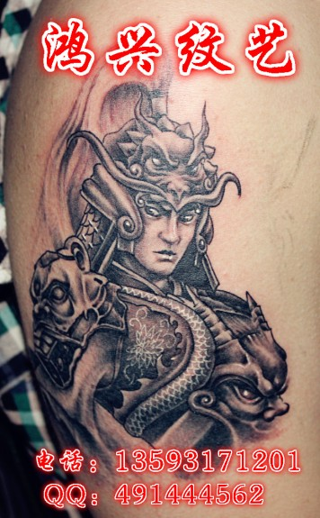 二郎神纹身手稿_二郎神纹身手稿画法