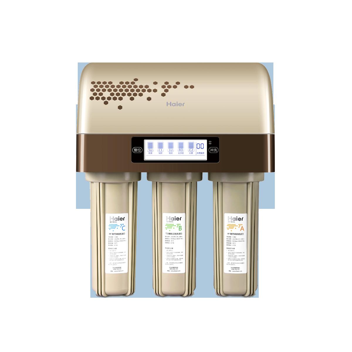 海尔牌hro5003-5型反渗透净水机 hro5003-5