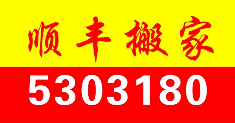 logo 标识 标志 设计 矢量 矢量图 素材 图标 750_394