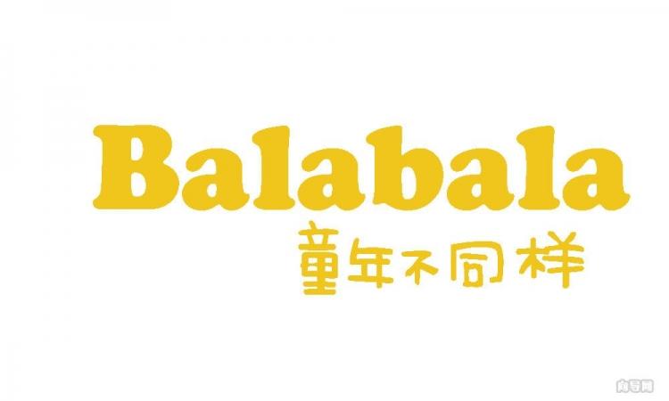 森马集团已经连续七年被评为中国服装销售图片
